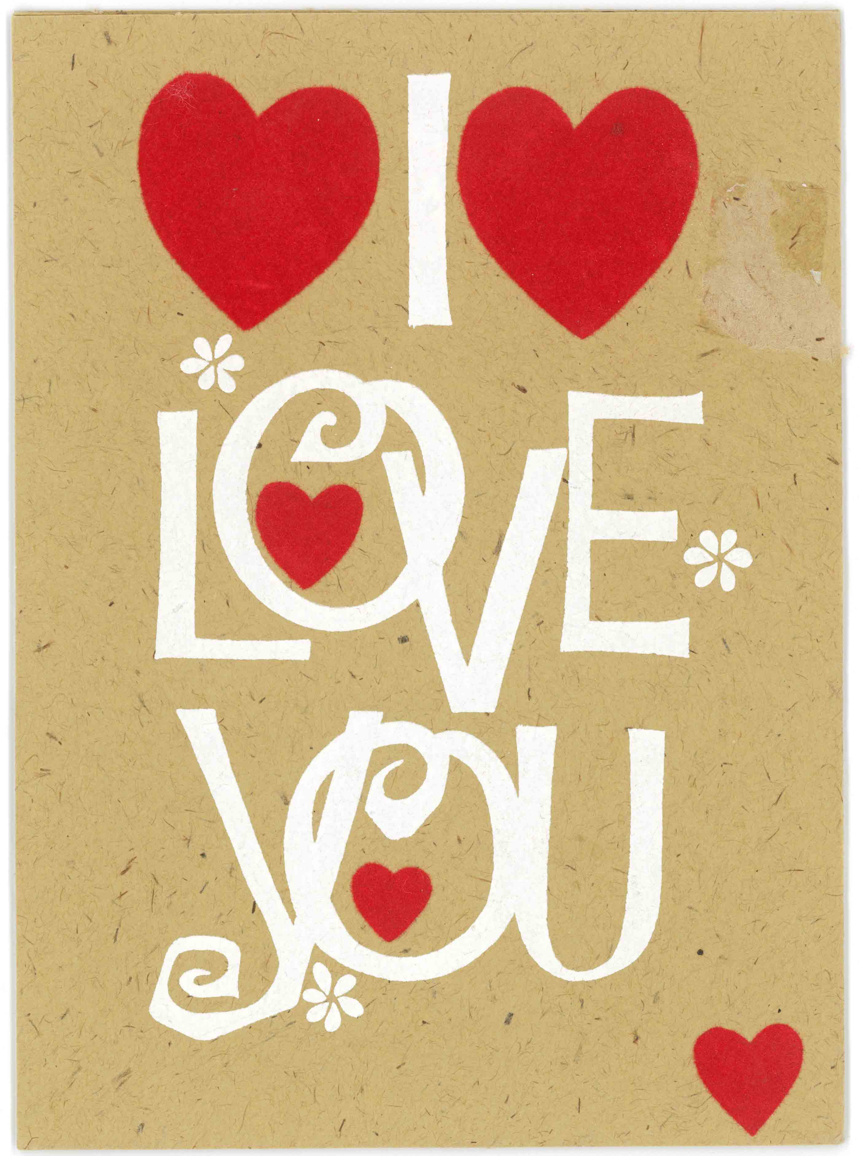 1965 Valentine's Day Card