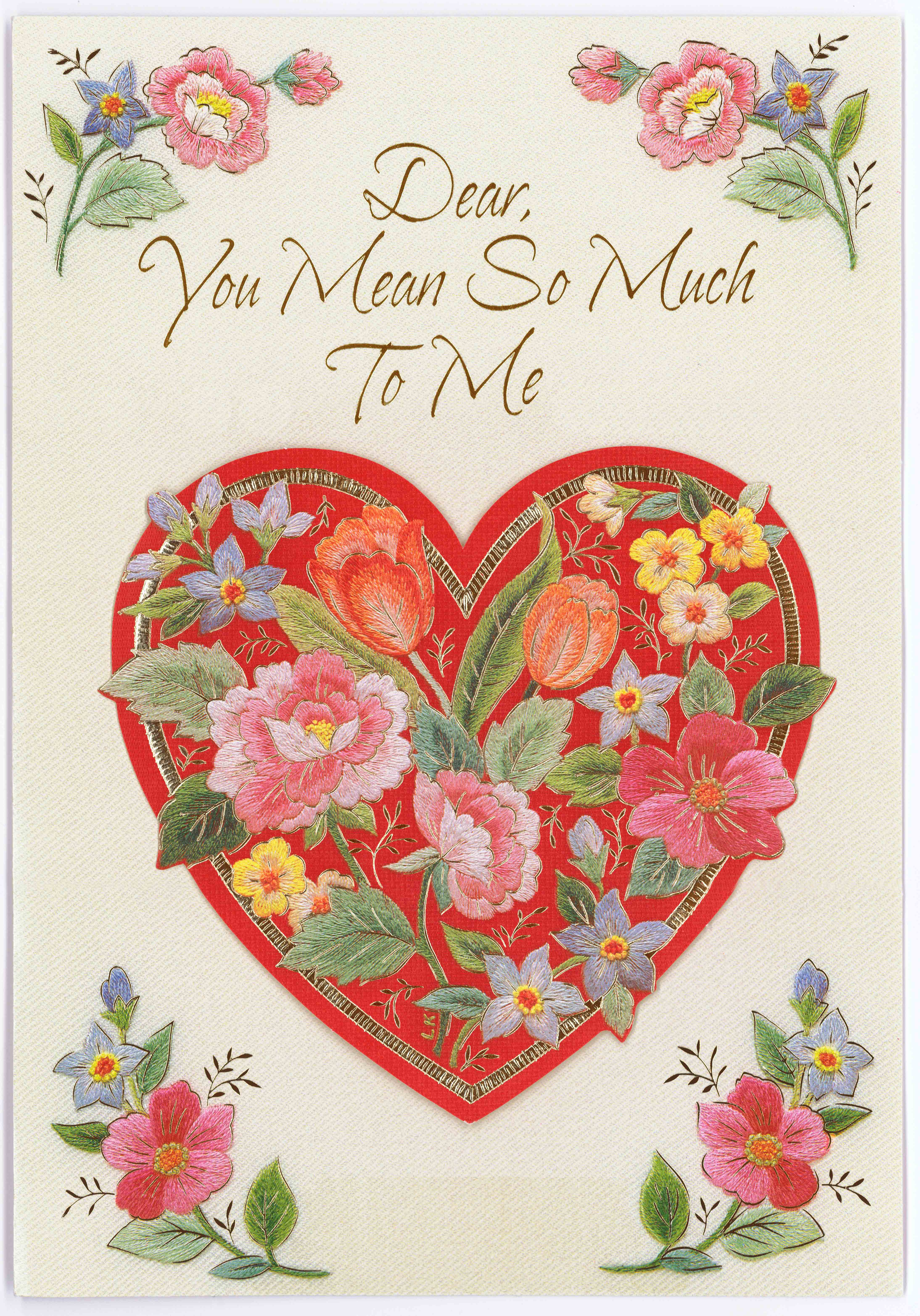 1982 Valentine's Day Card