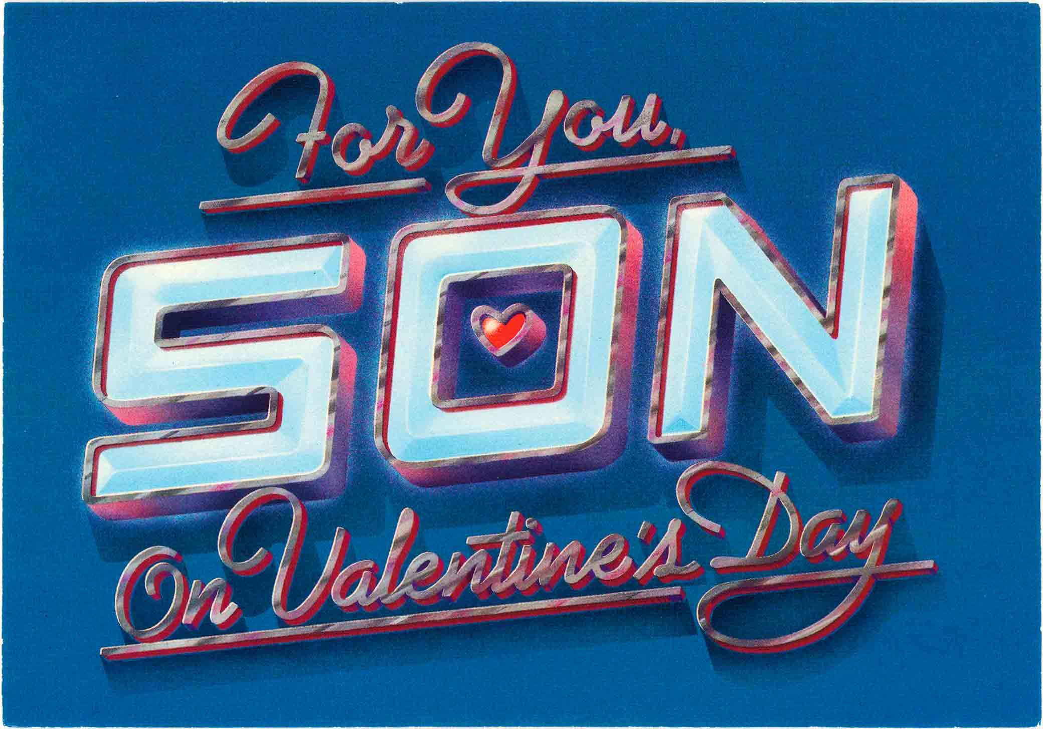1983 Valentine's Day Card