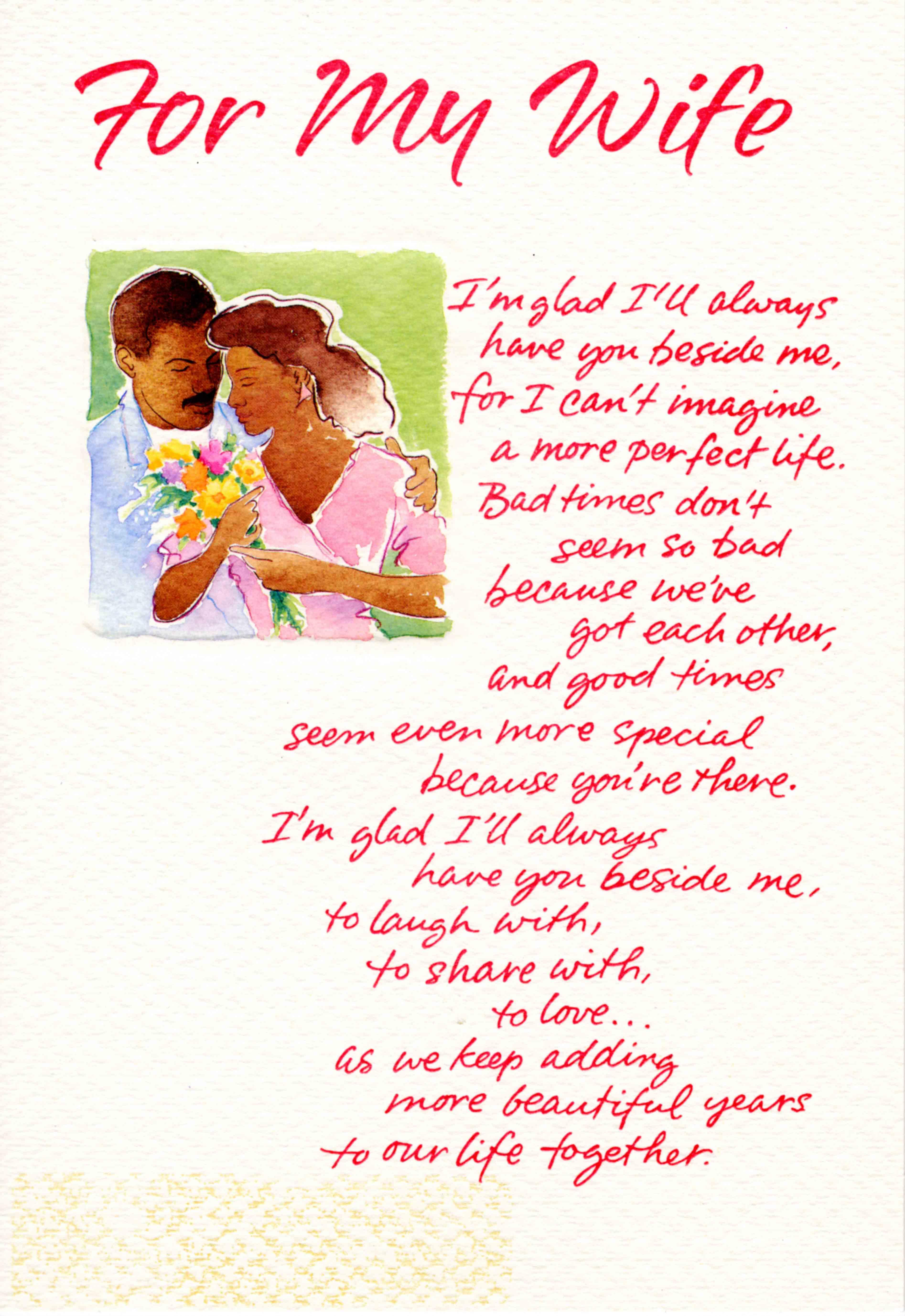 1989 Valentine's Day Card