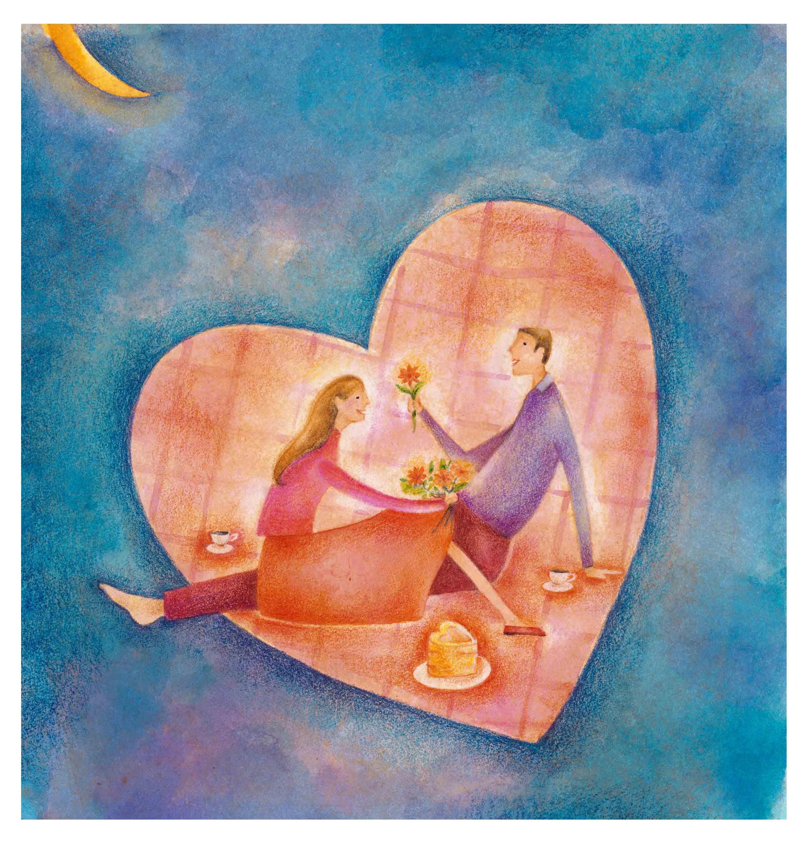 2002 Valentine's Day Card